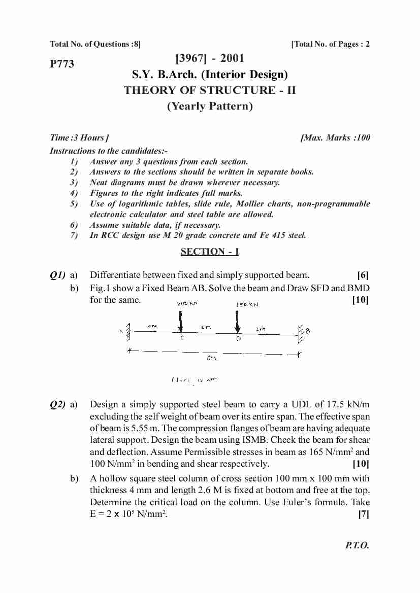 nid question paper Download nid sample paper for gdpd, nid 2018 nid 2018 sample paper candidates should also practice previous year question papers so that they get an.